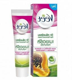 hair removal cream for leg underarm bikini