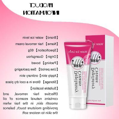 Cream for Armpit 80g